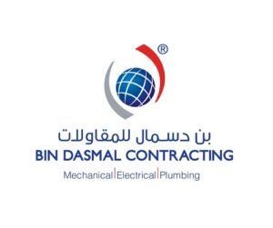 BDC logo 1 Copy 300x251