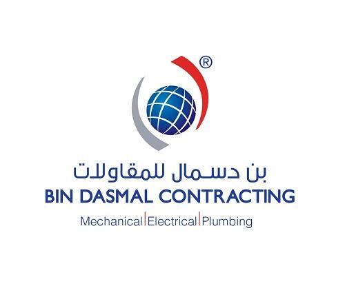 BDC logo 1 Copy